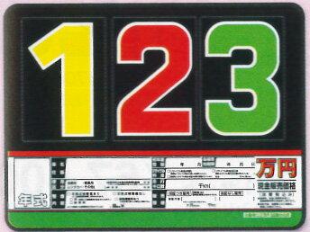 プライスボード SK製プライスボードセットSK-35 ボード10枚組 スライド金具10本・数字プレート30枚付 1式 SK-35【看板/装飾/旗/ポピュラー/自動車/カー用品/ショップ/整備/工具】