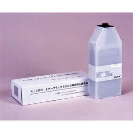 【ポイント10倍】[SB]RICOH イプシオ タイプ8000用トナー ブラック  輸入品 9862 RS-TNLP8000BJY : RSTNLP8000BJY