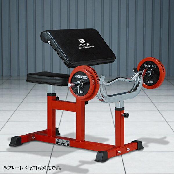 カールベンチ-TRUST / 上腕筋 上腕二頭筋 トレーニング 筋トレ プリーチャーカール_バーゲン特価