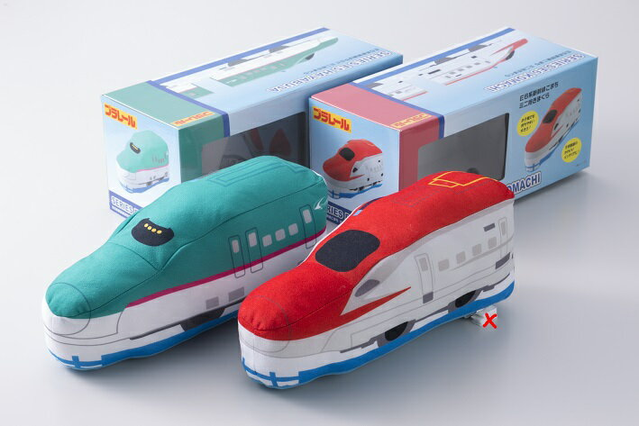 【ふるさと納税】プラレール 新幹線(箱入り)洗えるミニ抱き枕
