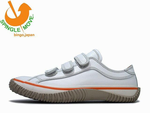 SPINGLEMOVE スピングルムーブ SPM-211 WHITE ホワイト Made in Japan 広島 日本製【あす楽対応】