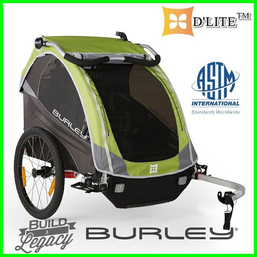 【送料無料】ディーライト・グリーン<Burley D'Lite™Green>S.I.T搭載新モデル【ワイド室内】【アクティブ・サス】【全天候耐水】【エレベーター可】最も優雅なチャイルドトレーラー