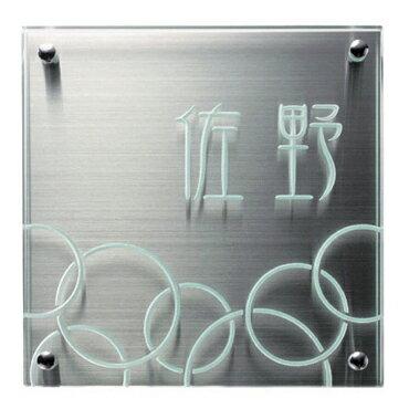 【送料無料】ガラス表札 GPL-132表札 戸建 表札 シンプル表札 表札 福彫 表札【smtb-tk】