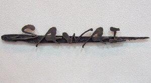 【送料無料】 和錆 筆 N-73 ブロンズ古美 ★ロートアイアン アイアン サイン シンプル デザイン 表札  表札 アンティーク 表札 叩き加工 鍛造【smtb-tk】