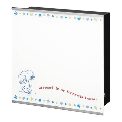 【送料無料】 アクアポスト スヌーピーモデル SPポスト A-B-ナシ 郵便ポスト 郵便受け デザインポスト かわいい ポスト スヌーピー メールボックス ポスト【smtb-tk】