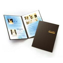 【国産品質】メモリアルブック 藍華(あいか) /結婚式両親へのプレゼント