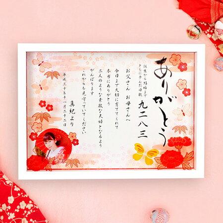 感謝ボード「花かさ」/メモリアルタイプ(日数入り)/結婚式両親へのプレゼント