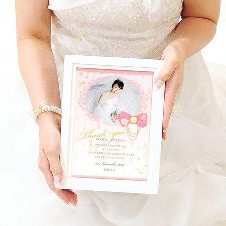 [送料無料]ウッディーアルバム プリマ/結婚式両親へのプレゼント