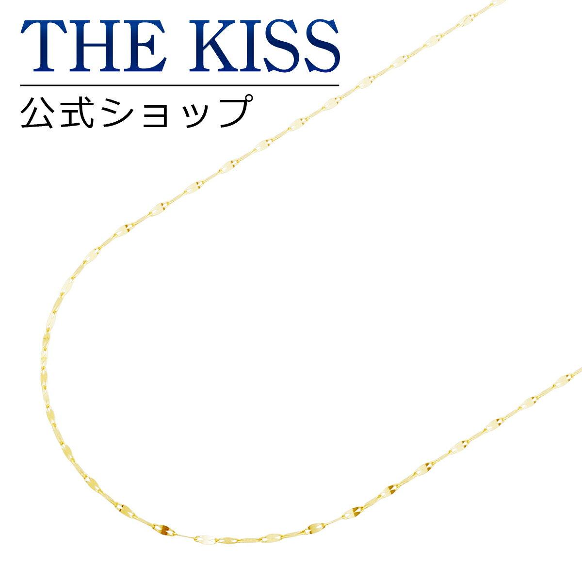 【あす楽対応】 【送料無料】【THE KISS sweets】K10イエローゴールド チェーン 40cm☆