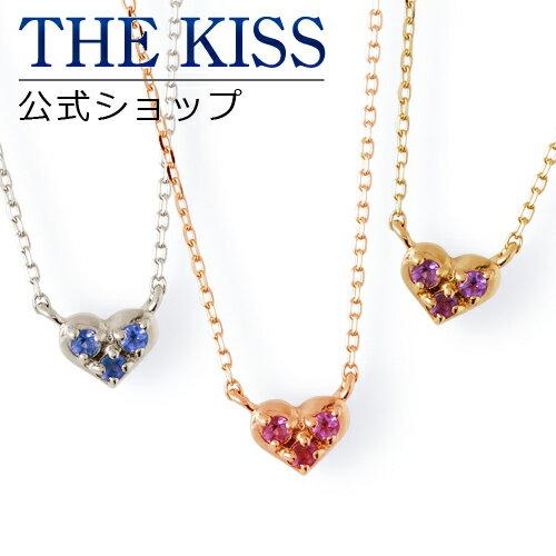 【代引不可】【送料無料】【THE KISS sweets】 K10 バースデーオーダー ハート レディース ネックレス  40cm (4月以外) ☆ 誕生石 ゴールド レディース ネックレス 首飾り ブランド Birthday stone GOLD Ladies Birthday order Necklace