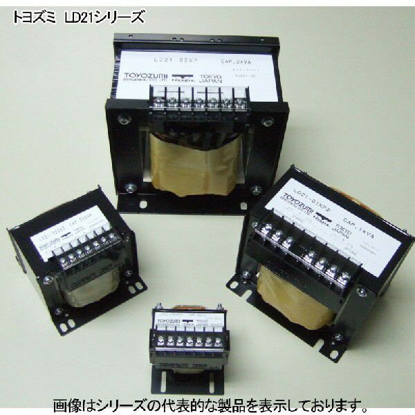 在庫品 トヨズミ 単相・複巻 ダウントランス 200V→100V LD21-02KF 2KVA