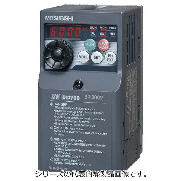 在庫品 三菱電機 FR-D720-0.2K FREQROL-D700シリーズ インバータ本体 三相200V 0.2kW