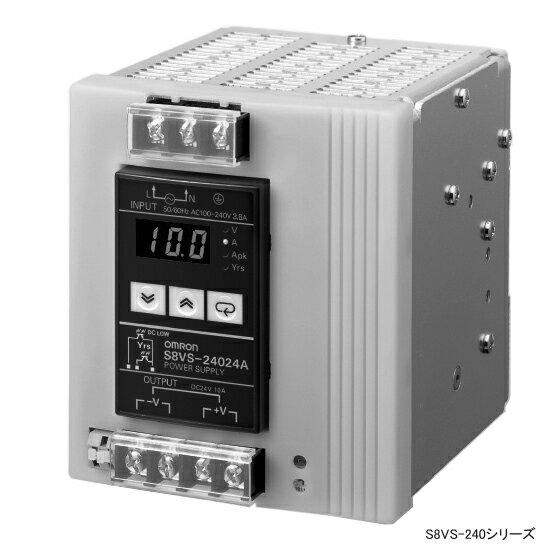 在庫品 オムロン ユニット電源 S8VS-24024A 交換時期モニタ付タイプ 入力AC100-240V 240W 24V10A出力