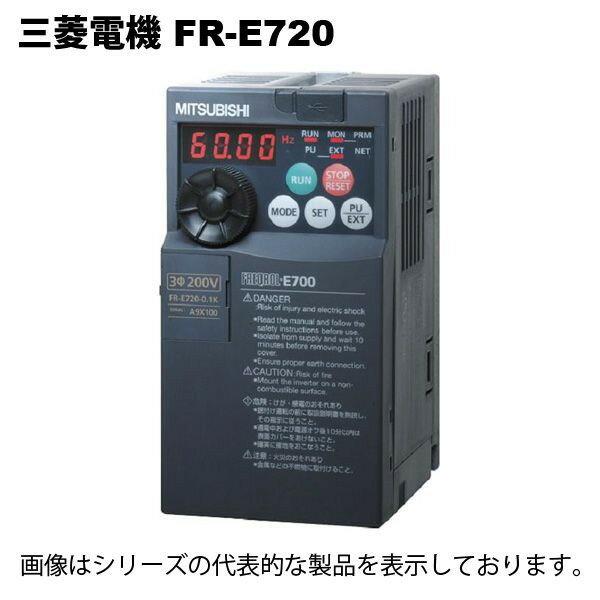 在庫� 三�電機 FR-E720-0.4K FREQROL-E700シリーズ イン�ータ本体 三相200V 0.4kW