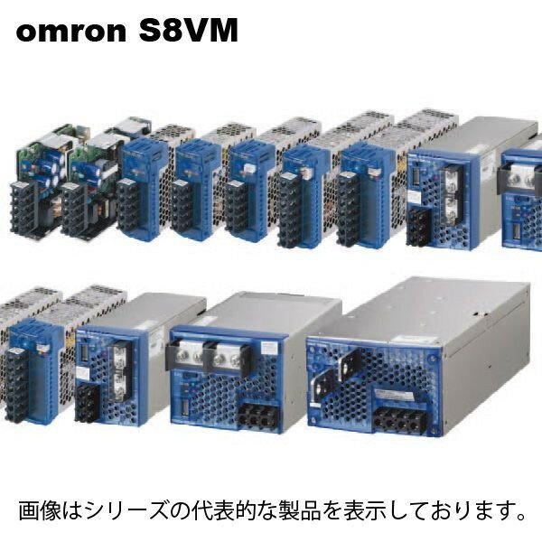 在庫品 オムロン ユニット電源 S8VM-15024CD 標準タイプ カバー付きタイプ DINレール取付 入力AC100-240V 150W 出力24V6.5A