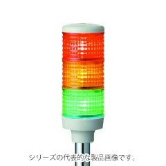 在庫� シュナイダー(シグナリング) LEUT-200-3 RYG スーパーLEDサインタワー