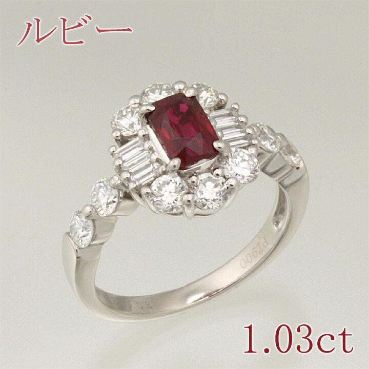 【返品可能】【ルビー】【ダイヤモンド】Pt900【リング】R1.03ctD1.33ct【中古】 ruby【05P03Dec16】
