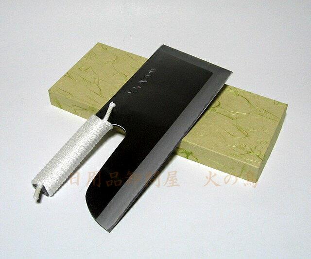 【送料無料】森下新次作 そば切り包丁 磨き 300mm 片刃 紐巻柄
