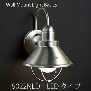 LED ウォールマウントライト・ベーシック-9022NLD[L-706]【fsp2124-6f】【あす楽対応不可】【全品送料無料】