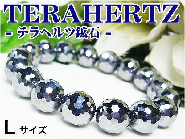 【高品質】大玉12mmテラヘルツ鉱石スレット/Lサイズ/多面カット・ミラーボール超遠赤外線/健康/18玉
