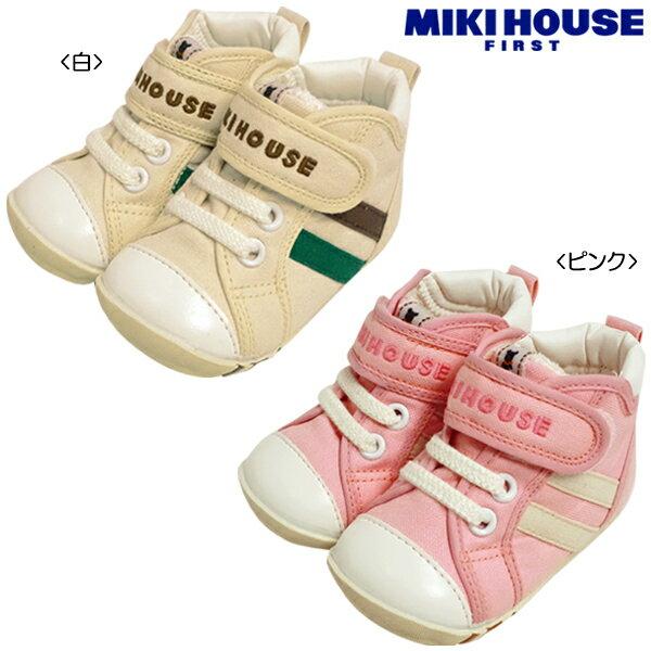 【ミキハウス(ベビー)】BBB☆キャンバス素材のベビーファーストシューズ11.5cm/12cm/12.5cm/13cm【送料無料】ミキハウス 靴