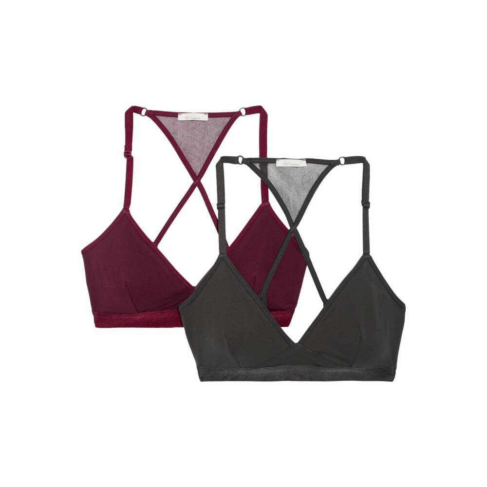 スキン レディース インナー・下着 ブラジャー【Corinna set of two stretch organic Pima cotton-jersey soft-cup bras】Charcoal/ Mulberry