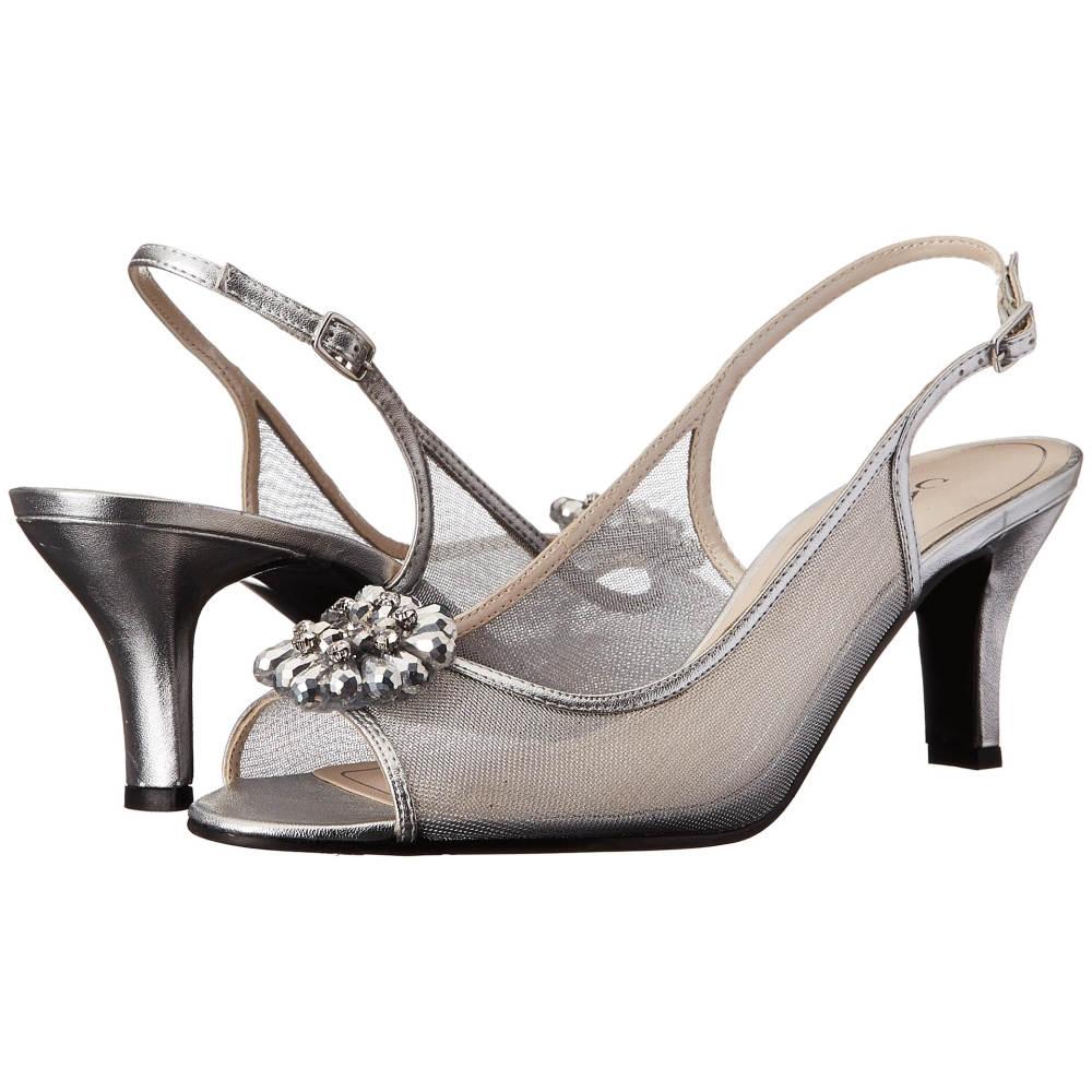 カパロス レディース シューズ・靴 ヒール【Savanna】Silver Metallic