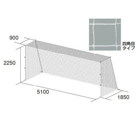 ジュニアサッカーゴールネット ( B-2060 / TOL10256574 )【 トーエイライト 】【QBH33】