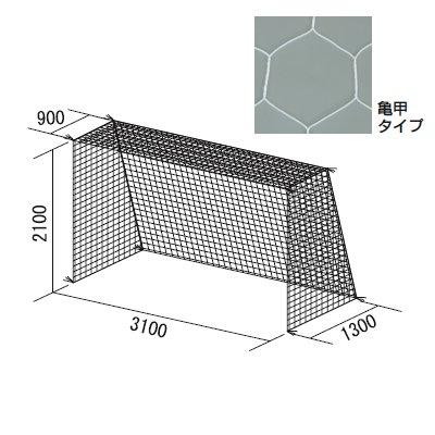 フットサル・ハンドゴールネット (JS221254/B-3771)【QBH33】