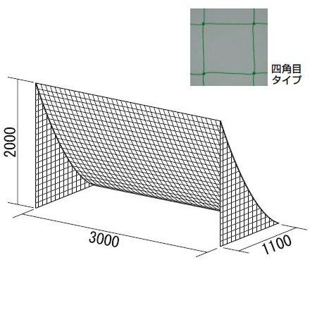 ミニサッカー用L型ネット 緑 (TOL229706/B-6118G)【QBH33】