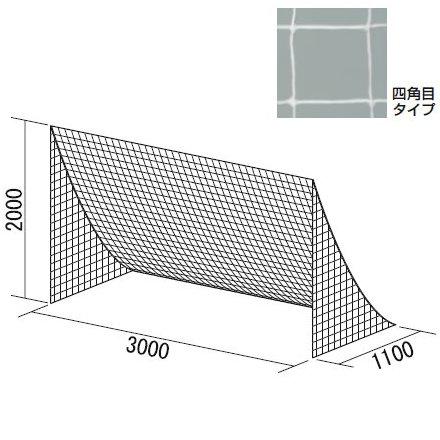 ミニサッカー用L型ネット 白 (TOL229707/B-6118W)【QBH33】