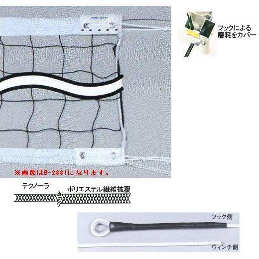 テクノーラソフトテニスネット検 (JS35949/B-6985)【分類:テニス 試合用品】【QBH33】