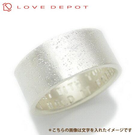 文字入れ無料! LOVE DEPOT(ラヴディーポ)/DPR01シリーズ メンズ・レディース リング シルバー950(表面:テクスチャー+白マット、サイド・内側:白マット) DPR01-007C