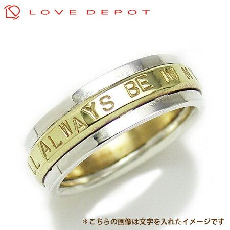 文字入れ無料! LOVE DEPOT(ラヴディーポ)/DPR01シリーズ メンズ・レディース リング シルバー950(表面:鏡面、サイド・内側:マット) 真鍮 DPR01-014A