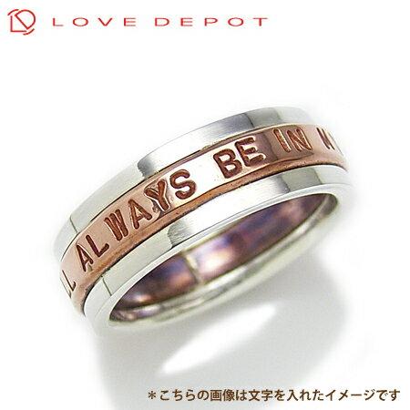 文字入れ無料! LOVE DEPOT(ラヴディーポ)/DPR01シリーズ メンズ・レディース リング シルバー950(表面:鏡面、サイド・内側:マット) 銅 DPR01-014B