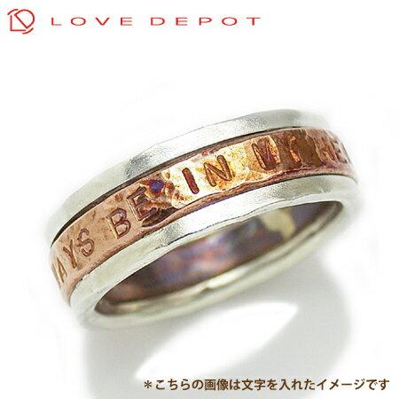 文字入れ無料! LOVE DEPOT(ラヴディーポ)/DPR01シリーズ メンズ・レディース リング シルバー950(表面:槌目+アンティーク) 銅 DPR01-015B