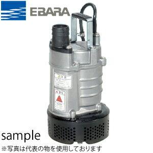 エバラ 工事排水用水中ポンプ 22EA5.75 三相 200V 50mm 50Hz