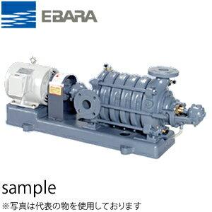エバラ 多段渦巻ポンプ 三相 200V 125mm 125MS4537B