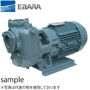 エバラ 自吸ポンプ 三相 200V 50mm 50SQFD5.75B