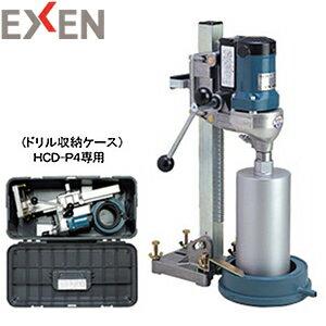 エクセン ダイヤモンドドリル HCD-P4