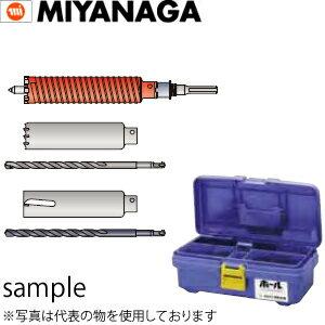 ミヤナガ ポリクリック コア給水キット (B32)