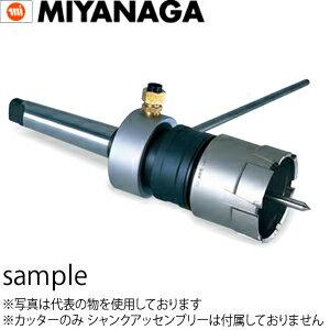 ミヤナガ メタルボーラーM500 カッターのみ φ工作機械用 105mm (MBM105)