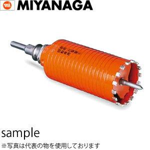 ミヤナガ ポリクリック 乾式ドライモンドコアドリル セット φ105mm (PCD105)