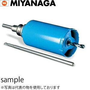 ミヤナガ ポリクリック (乾式・回転) ガルバウッドコアドリル セット φ180mm (PCGW180)
