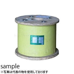 【ワイヤー】 ステンレスワイヤーロープ 9.0mm×200M SUS304 7×19 [※]