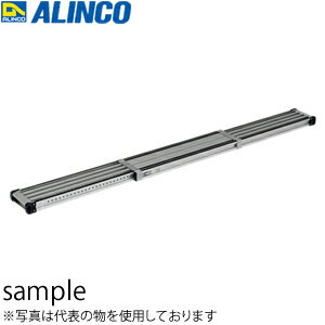 ALINCO(アルインコ) アルミ製伸縮式足場板 VSSR-400H [個人宅配送一部不可]