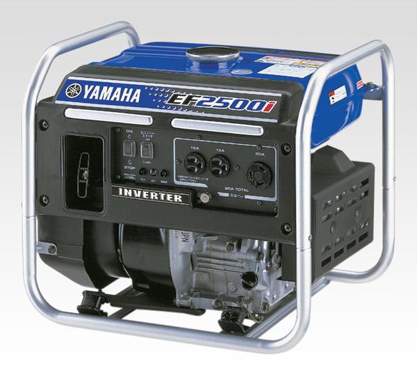 ヤマハモーターパワープロダクツ EF2500i インバータ発電機