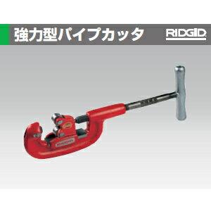 日本エマソン(リジッド) 32820 2-A 強力型パイプカッター 能力:1/8~2