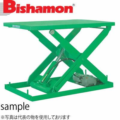 ビシャモン(スギヤス) 油圧駆動式テーブルリフト NX 1段式 NX100WD-B 最大積載能力:1000kg [配送制限商品]