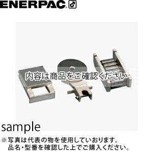 ENERPAC(エナパック) ロードスケート (533kN) ER-60